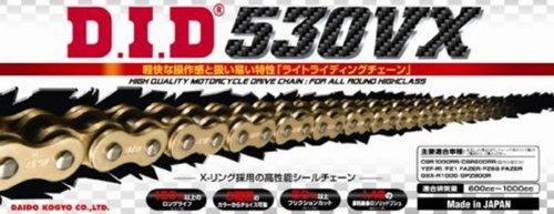 ∽カット済み DIDシールチェーン530VX-106L《ゴールド》クリップジョイント/TRIUMPH (1050cc) SPRINT ST1050【年式06-07】   B007BDNOP2