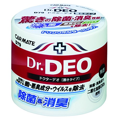 Carmate Japan D79 Automotive Car Dr DEO Air Freshener Deodorant Gel Jelly Type for Cup Holder Dash