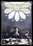 SHOW ME UR MONSTER/INTERACTIONAL [DVD]
