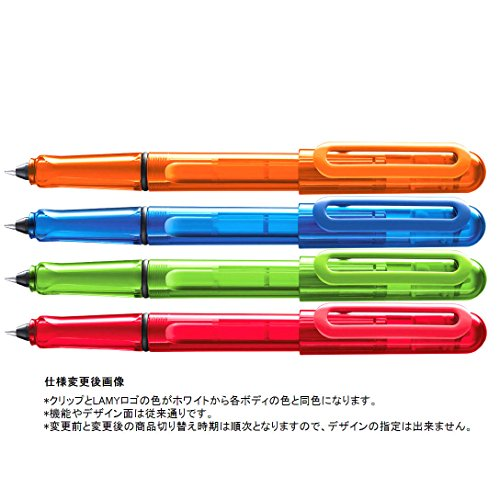 Lamy Balloon Rollerball Pen- Blue Translucent Shell and Blue Ink - Made in Germany