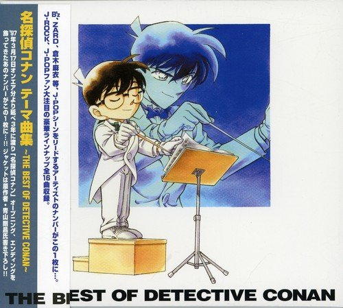Best of Detective Conan / Various
