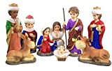 Child Christmas Nativity Statue Set with Three Kings and Guardian Angel, 9 Pieces (10 1/2 Inch)