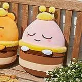KAKAO FRIENDS Official- Honey Friends Soft Pillow