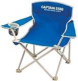 キャプテンスタッグ(CAPTAIN STAG) キャンプ ピクニック 遠足 レジャー用 椅子 ホルン ミニラウンジチェア-