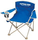 Captain Stagg (CAPTAIN STAG) Horn lounge chair mini Marine Blue M-3907