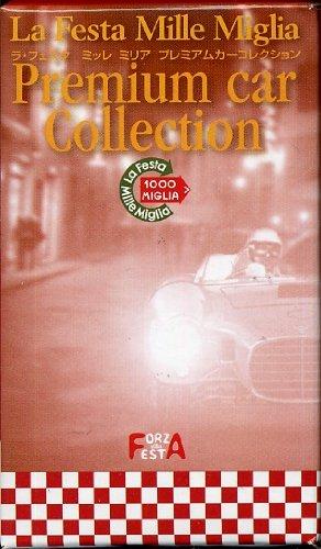 1/64 アルファロメオ1900 ディスコボランテクーペ 1952(レッド) 「ラ・フェスタ ミッレ ミリア プレミアムカーコレクション」