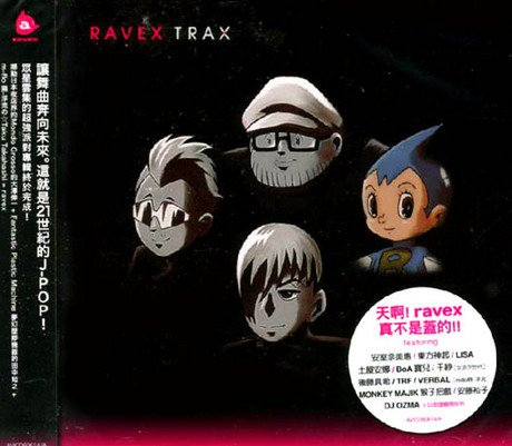 trax (ALBUM+DVD)(Hong Kong