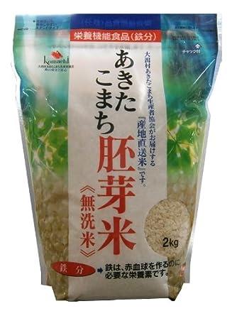 たくさんの健康効果がある胚芽米のおすすめ人気ランキング7選のサムネイル画像