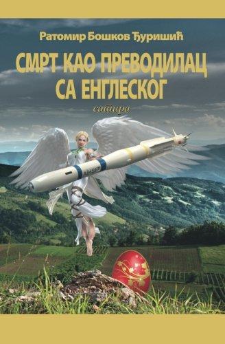 Smrt Kao Prevodilac Sa Engleskog  Serbian Edition