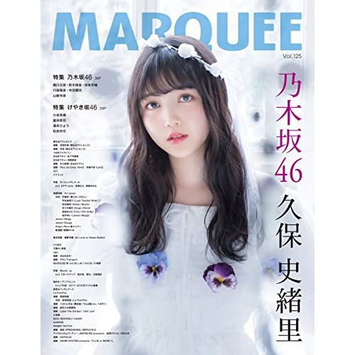 MARQUEE Vol.125 表紙画像