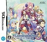 Luminous Arc 3: Eyes [Japan Import]