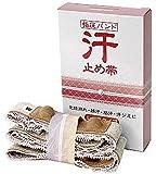 汗止め帯 レースタイプ ホワイト (L/95~105cm)