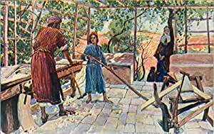 Jesús labou Anillo at Home with Joseph And Mary (461066), Póster, 50 x 30 cm