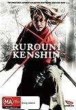 Rurouni Kenshin [NON-USA Format / PAL / Region 4 Import - Australia]