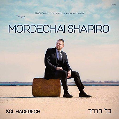 Kol Haderech