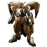 BANDAI Hobby Gundam IBO Gundam Gusion Rebake Full City HG 1/144 Model Kit