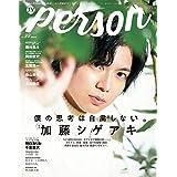 TVガイド PERSON Vol.99