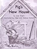 img - for PIG'S NEW HOUSE (My Take-Home Book: Blue System, Book 42, Level E) 6 PAK book / textbook / text book