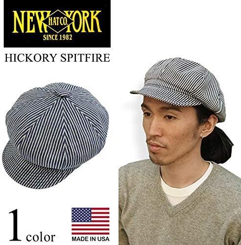 (ニューヨークハット)NEW YORK HAT キャスケット ヒッコリー スピットファイア