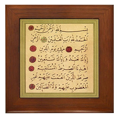 CafePress - Aziz Effendi Al-Fatiha - Framed Tile, Decorative Tile Wall Hanging