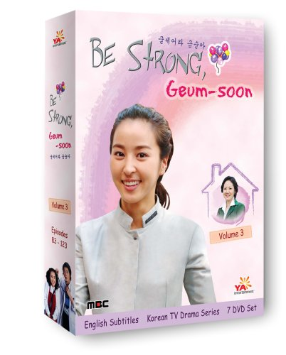 Be Strong Geum Soon Vol. 3 by KC Sales