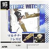 Alter Strike Witches: Martina Crespi Movie Version PVC Figure (1:8 Scale)