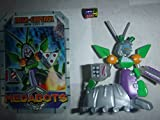 Medarot collection God Emperor (Overseas Edition) Medabots figure Mega emperor parallel import goods