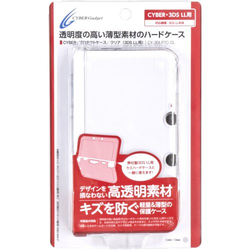 CYBER · Protect Case Clear (for 3DS LL) by 0