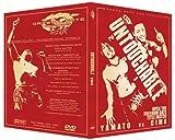 Dragon Gate USA Wrestling - Untouchable 2011 DVD