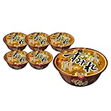 [Value Pack]''Sumire'' Japanese Famous Ramen Shop's Miso Soup Inatant Ramen 6 Pots Value Set すみれ
