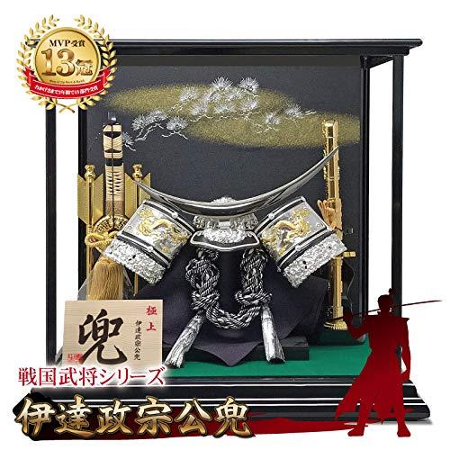 五月人形 コンパクト 伊達政宗 シルバー ケース飾り B07PXRHC9X