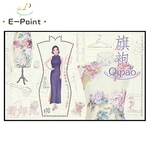 Dalab E-Point Mini Sheet China Hong Kong Postage Stamps 2017 Qipao
