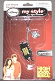 : Disney High School Musical My Style Cell Phone Dangler