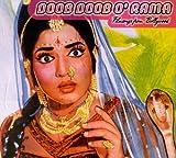 Doob Doob O' Rama: Filmsongs From Bollywood, Vol. 1