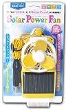 ソーラーパワーファン イエロー SPF074