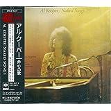 Al Kooper   Biography, Albums, Streaming Links   AllMusic