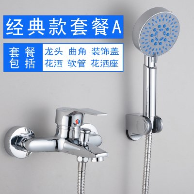 A Monepain Cold And Hot Water Mixing Valve Copper Shower Bath Shower Faucet Triple Nozzle Set,All Copper Body With Single Tap Fittings