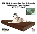 Pet Support Systems X-Large Washable Orthopedic Gel 4 lb. Memory Foam Pet Bed, 40″ X 35″ X 4.5″, Chocolate Suede Review