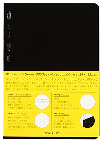 STALOGY 018 Editor's Series 365 days notebook (B6//Black) - 365 Online Shop