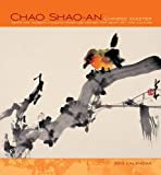 Chao Shao-An Chinese Master 2013 Calendar