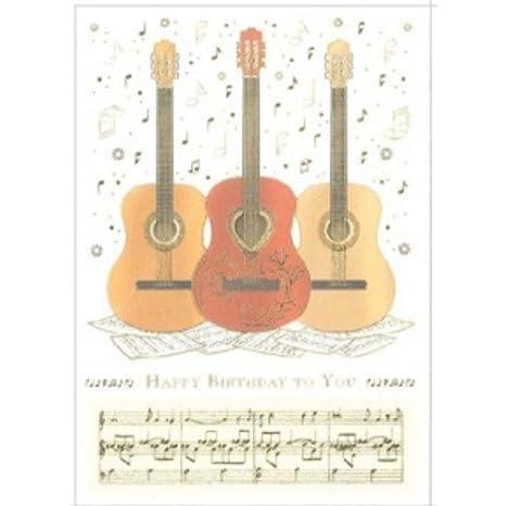Guitar Trio feliz cumpleaños tarjeta de felicitación: Amazon.es ...