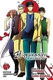 Higurashi When They Cry: Festival Accompanying Arc, Vol. 3 - manga