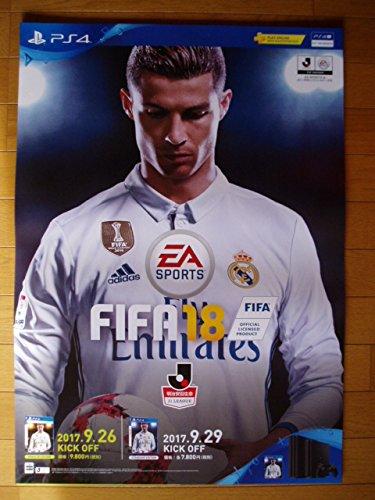 PS4 FIFA18 Cロナウド 販促ポスター B2(51×72センチ)
