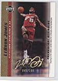 #8: Lebron James #45/100 (Basketball Card) 2003-04 Upper Deck Lebron James Phenomenal Beginning - Box Set [Base] - Gold Signature #5