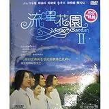 Meteor Garden 2 / Liu Xing Hua Yuan Taiwanese Drama F4 Dvd with English Subtitle Ntsc All Region