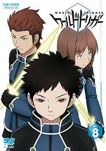 Animation - World Trigger Vol.8 [Japan DVD] DSTD-9508