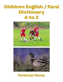 Amazon Com Children English Farsi Dictionary A To Z Ebook