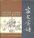 Joyce Chen Cook Book, Chen, Joyce, 0397002858