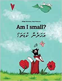 Book English-Dhivehi (Bilingual Edition/Dual Language) Blg Ill Edition