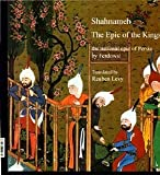 Shahnameh Epic of Kings, Reuben (translated by); Revised By Amin, 9643062082